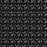 Bezszwowy wzór. Sinuous linii tekstura. Fotografia Royalty Free