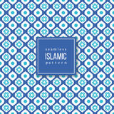 Bezszwowy wzór w islamskim stylu Zdjęcia Stock