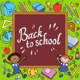 Bezszwowy wzór z setem różne szkolne rzeczy Zdjęcia Stock