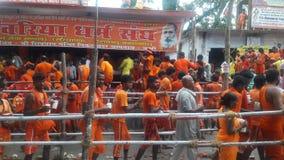 Bhadeshwar Nath stock photo