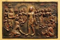 Bhagavan Mahaviras waling的游览困扰与宜人和痛苦的分心 免版税库存照片
