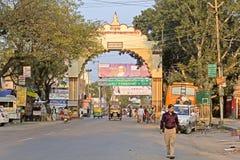 Bhaktivedanta Swami marg Stock Image