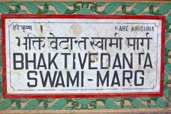Bhaktivedanta Swami marg Stock Images