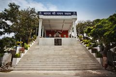 Bharat Ma Naman Sthal Royalty Free Stock Images