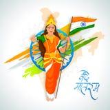 Bharat Mata dla Indiańskiego republika dnia (Macierzysty India) royalty ilustracja