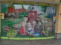 bheem del chotta Foto de archivo