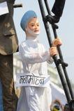 Bhopal agitacja. Obraz Royalty Free