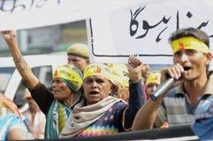 Bhopal-Bewegung. Lizenzfreies Stockbild