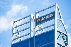 BHP Biliton mining headquarter in Perth Stock Image