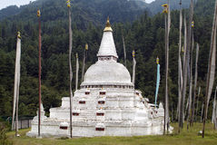 Bhután, Trongsa Fotos de archivo