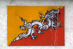 Bhutan emblem arkivfoton