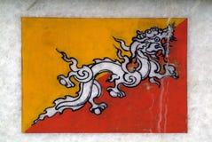 Bhutan, Emblem Stock Photos