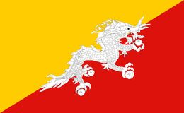 Bhutan Flag . Flag of country from Asia Royalty Free Stock Photography