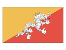 bhutan flagga royaltyfri illustrationer