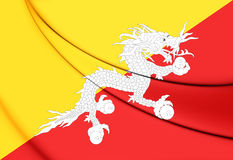 bhutan flagga vektor illustrationer