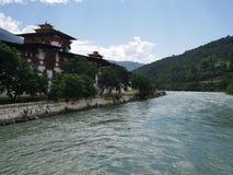 Bhutan Stock Photos