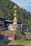 Bhutan, Trashigang, royalty-vrije stock fotografie