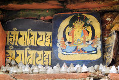 Bhutan, Trongsa, Stock Images