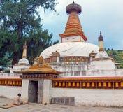 Bhutanese Buddhist Pagoda. A Bhutanese Buddhist Monastery in Paro, Bhutan Royalty Free Stock Images