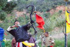 Bhutanese men compete in game of archery Stock Photos