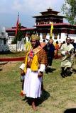Bhutanese People Stock Images