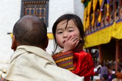 Bhutanese Portrait Stock Photography
