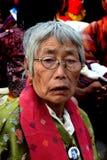 Bhutanese Portrait Royalty Free Stock Photography