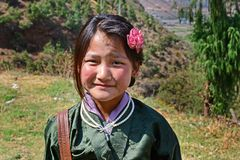 Bhutanese Youth Stock Photography
