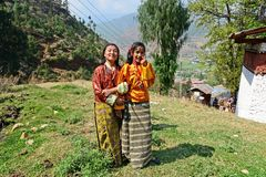 Bhutanese Youth Royalty Free Stock Photos