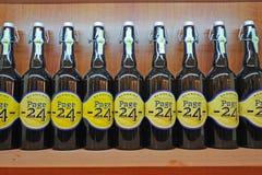 Bière de la page 24 de Blanche Photographie stock libre de droits