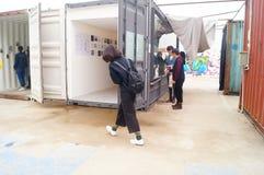 2015 bi-city biennale of urbanism architecture(shenzhen) Stock Photo