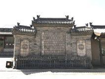 Bi Ying стоковое изображение rf
