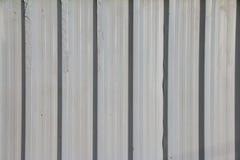 Biała budowy ściana Obrazy Royalty Free