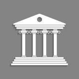 Biała grecka kolumnada na zmroku popielatym tle Obrazy Royalty Free