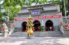 Biel Obłoczna świątynia Obraz Stock