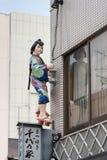 Biała twarzy atrapy wspinaczek ściana w Tokio Obraz Stock