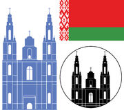 Białoruś Fotografia Stock