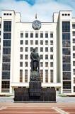 Białoruś Budynek Rządowy dom w Minsk Zabytek Lenin blisko budynku Rządowy dom Ma Obrazy Royalty Free