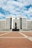 Białoruś Budynek Rządowy dom w Minsk Zabytek Lenin blisko budynku Rządowy dom Ma Obraz Royalty Free