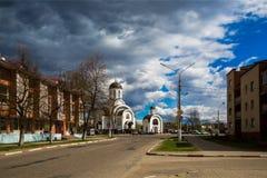 Białoruś, Ivenets, architektura Obraz Stock