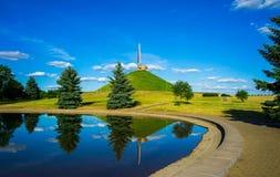 Białoruś, Kurgan sława obraz stock