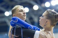 Białoruś, Luty, 22: Niezidentyfikowana taniec para Wykonuje Zdjęcie Royalty Free