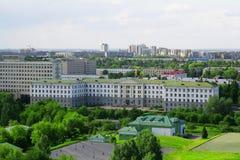 Białoruś, Minsk, Belarusian Agrarny uniwersytet Zdjęcie Stock