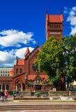 Białoruś, Minsk, kościół St Simon i Helen Zdjęcie Royalty Free