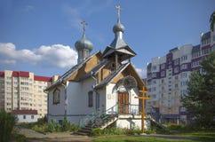 Białoruś, Minsk: mały ortodoksyjny kościół obrazy stock