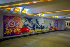 BIAŁORUŚ MINSK, MAJ, - 01, 2018: Salowy widok malujący sala ściana, wśrodku belarusian stanu muzeum Wielki Fotografia Stock