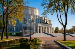 Białoruś, Minsk, opera Zdjęcia Stock