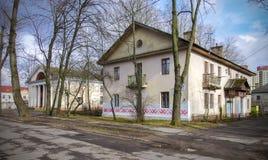 Białoruś, Minsk: starzy powojenni domy obrazy royalty free