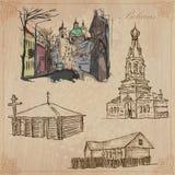 Białoruś Ręka rysująca wektor paczka żadny 2 Zdjęcie Royalty Free