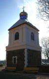 Białoruś, Synkovichi, St Michael ` s kościół Zdjęcia Royalty Free